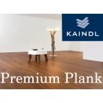 Premium Plank