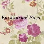Эксклюзив Роза1,06*10