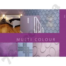 Интерьер Pigment Артикул 951821 интерьер 1