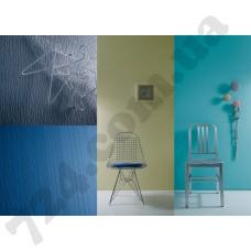 Интерьер Pigment Артикул 951311 интерьер 1