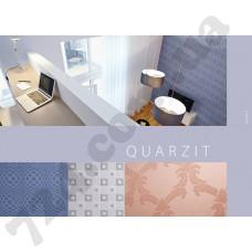 Интерьер Pigment Артикул 951691 интерьер 1