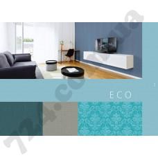 Интерьер Pigment Артикул 961815 интерьер 1