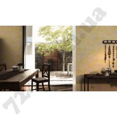 Интерьер Essentials Артикул 307172 интерьер 3