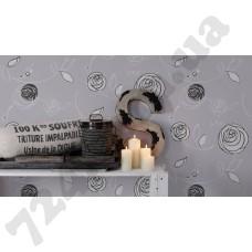 Интерьер Essentials Артикул 305365 интерьер 2