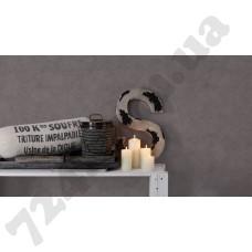 Интерьер Essentials Артикул 319340 интерьер 2
