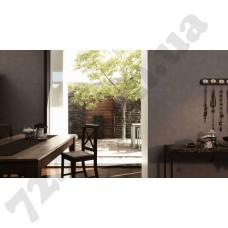 Интерьер Essentials Артикул 319340 интерьер 3