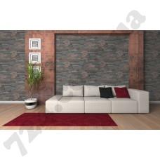 Интерьер Best of Wood&Stone 2 Артикул 355823 интерьер 1