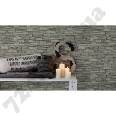 Интерьер Best of Wood&Stone 2 Артикул 958712 интерьер 5