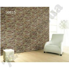 Интерьер Suprofil 2012 Обои Suprofil 2012 для гостиной Коричневая фреска 50815