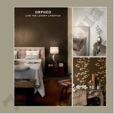 Интерьер Orpheo 13087-20;13087-30