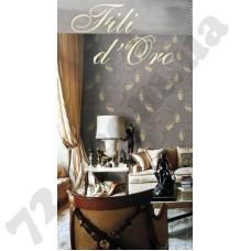 Интерьер Fili Doro 59903