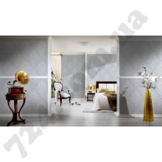 Интерьер Best of Brands Артикул 339242 интерьер 1