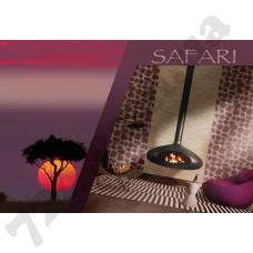 Интерьер Safari 4214;4281