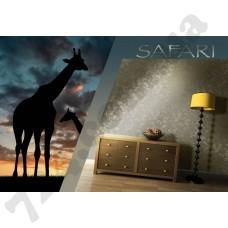 Интерьер Safari 4226