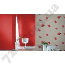 Интерьер Amélie  Amelie 573732;573527