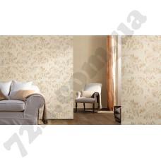 Интерьер Opulence 2 56030;56014