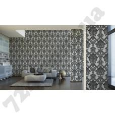 Интерьер Black & White 3 Артикул 554949 интерьер 5