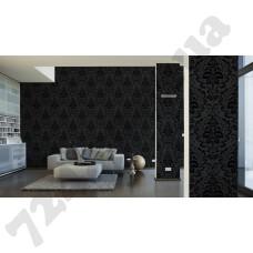 Интерьер Black & White 3 Артикул 255426 интерьер 6