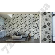 Интерьер Black & White 3 Артикул 301764 интерьер 2