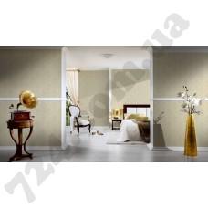 Интерьер Haute Couture 3 Артикул 290328 интерьер 1