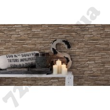 Интерьер Best of Wood&Stone Артикул 958332 интерьер 3