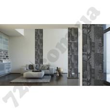 Интерьер pop.up panel 3D Артикул 955671 интерьер 3