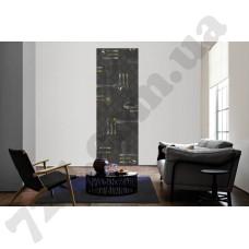 Интерьер AP Panel Артикул 470220 интерьер 3