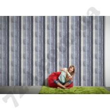 Интерьер Let´s get stripy 2 Артикул 855060 интерьер 8
