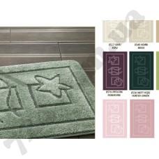 Коврик для ваннойConfettiMaritimeHunter Green (Nefti Yesil)