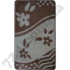 BANDIRMA 2546 pc1 0.6x1