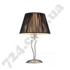 Настольная лампа BLITZ 7310-51