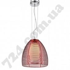 Подвесные светильники Blitz 7337-31