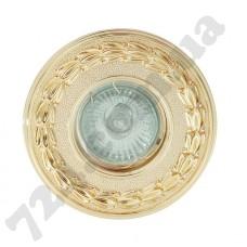 Точечный светильник Wunderlicht 6139-FG