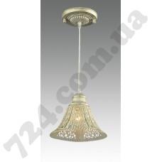 Подвесной светильник Wunderlicht YW3881-P1