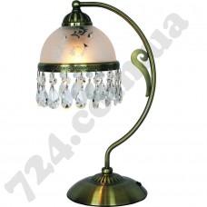 Настольная лампа WUNDERLICHT YW6682AB-T1