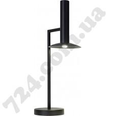 Настольная лампа WUNDERLICHT WLC8888-51B