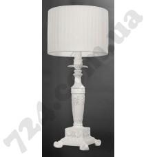 Настольная лампа WUNDERLICHT NT9868-01Т