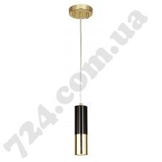 Артикул света: Подвесной светильник Wunderlicht WL11804-1KG