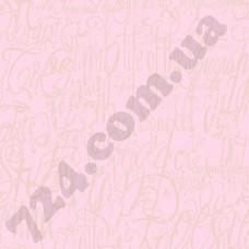 Артикул обоев: 35701-1
