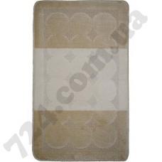 EDREMIT BQ 2540 pc2 0.6x1.5