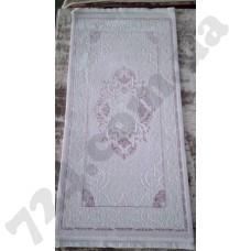 Erciyes 8701 2х3