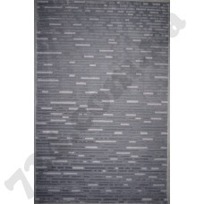 ALVITA RELAX 4656A 1.2x1.8