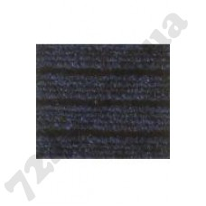 Ковролин Beaulieu Real Dura Mats Blue 880