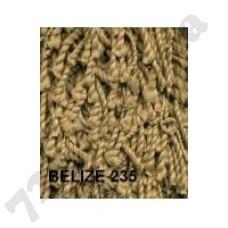 Артикул ковролина: Belize 235