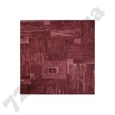 Артикул ковролина: Bravissimo 417