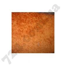 Артикул ковролина: Caresse Оранжевый