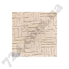 Артикул ковролина: Kasbar 218
