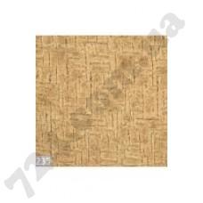 Артикул ковролина: Kasbar 235