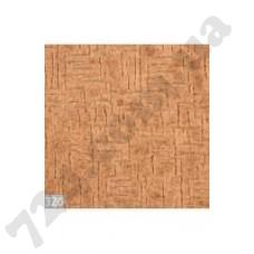 Артикул ковролина: Kasbar 326