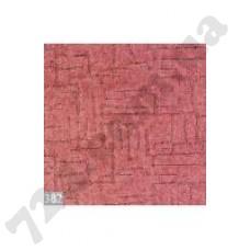 Артикул ковролина: Kasbar 382